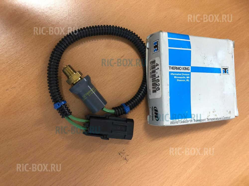 Новые и бу датчик высокого давления HPS, R404a, Thermo King 41-4523